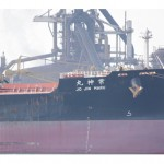 Unpaid fuel bill leads to coal ship arrest